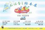 CCI20111017_00001.jpg