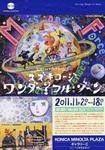 CCI20111117_00000.jpg