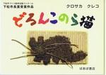 CCI20111215_00000.jpg