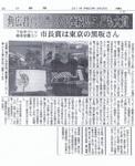 CCI20111215_00001.jpg